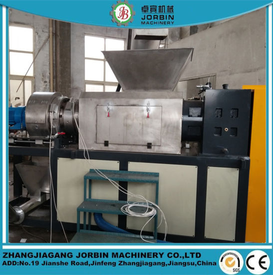 PE Squeezer Machinery