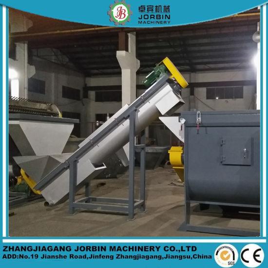 300kg/H PP PE Pet Film Washing Machine