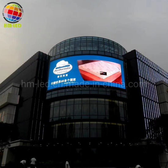 Outdoor Full Color Fixed Installation Curved LED Display Screen
