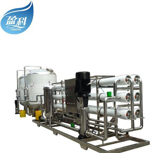 30ton Per Hour Industrial RO Water Treatment Equipments
