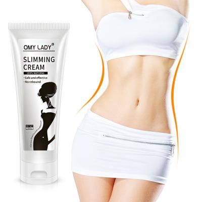 Natural Plant Lady Slimming Anti-Fat Slimming Cream Weight Loss Burning Fat Abdominal Slimming Cream