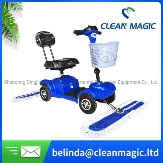 Clean Magic DJ101 Hot Sale Hard Floor Dust Mopping Cleaner Scooter Electric Industrial