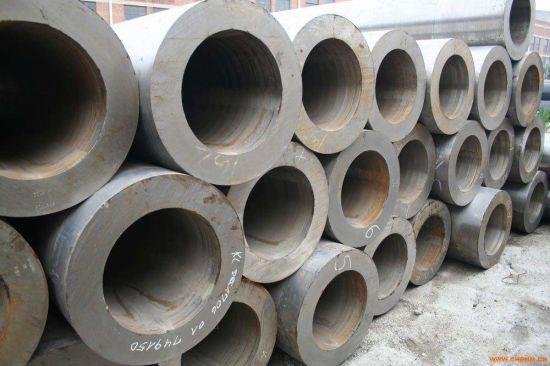 Psl2 Seamless Steel Pipe