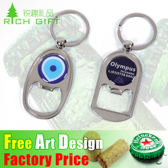 Promotional Gift Custom Professional Plastic Corkscrew Red Wine Opener  Souvenir Logo PVC Magnetic Metal Key Chain Bar Beer Bottle Opener with Zinc