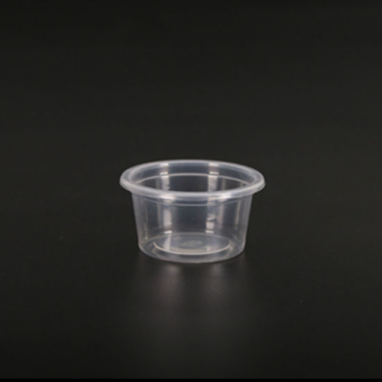 High Quality Disposable Clear Plastic PP Sauce Cup pictures & photos