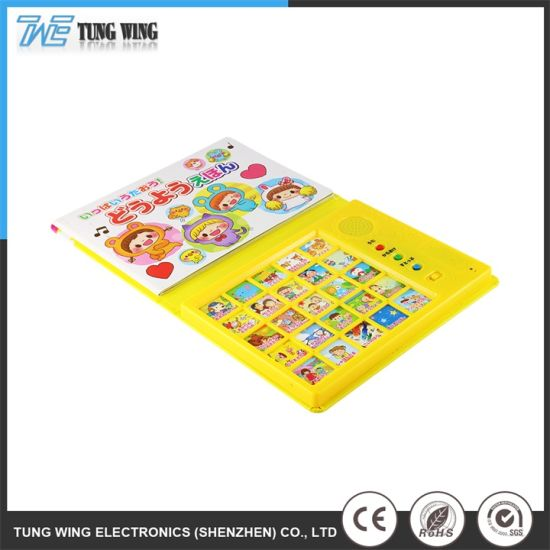 Electric ABS Material Educational Sound Musical Books
