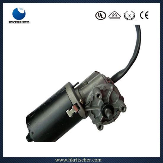 China 10w 500w Dc Worm Gear Motor For Garage Doorgolf Cartelectric