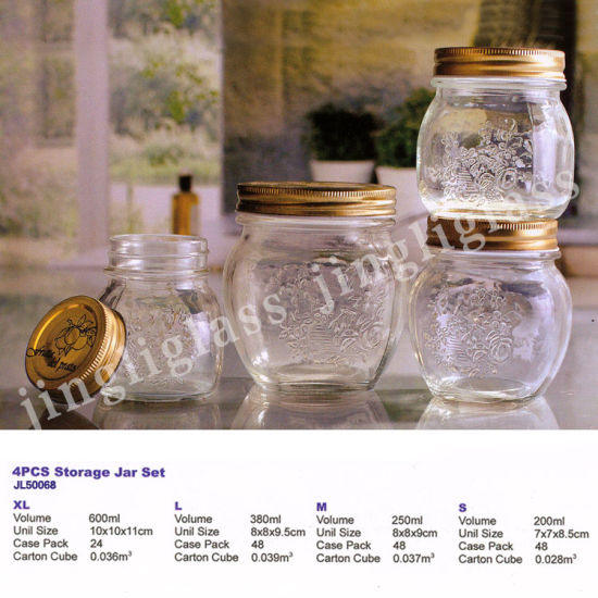 China Small and Medium Sized Glass Storage Jar Storage Container