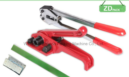 4d8e6368579 12mm Heavy Duty Hand Pallet Strap Banding Tensioner Plastic Strapping Tool  (H-23)