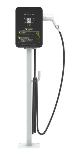 EV 7kw AC Charging Pile
