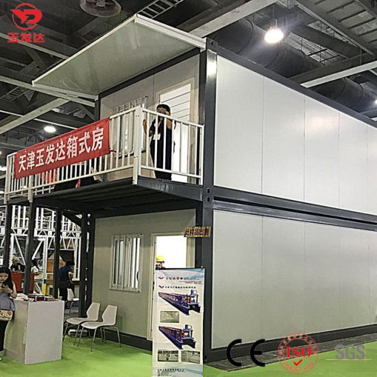 Lowest Price Prefabricated Modular Container Building House for Living