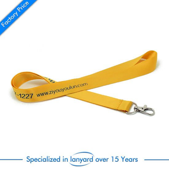 China Wholesale Customized ID Passed Staff Offset Printing Lanyard pictures & photos