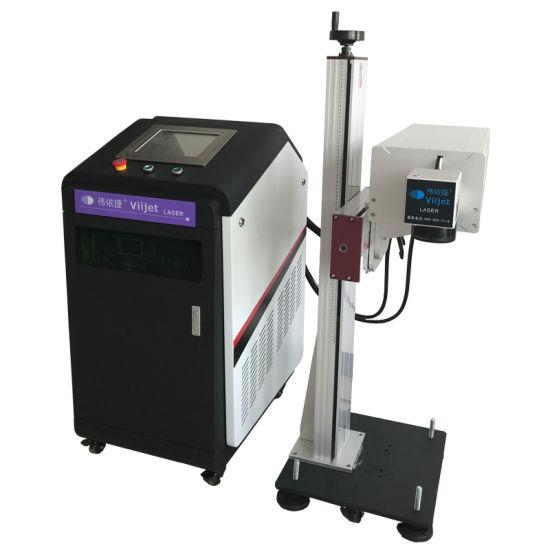 UV Laser 5W Laser Printer/Laser Marking Machine/Laser Marker for PVC Pipe/Cap/ Two-Bar-Codes Marking Machine