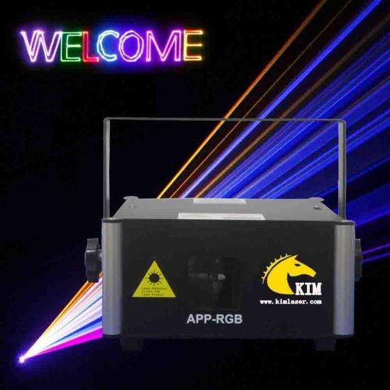 Download Laser Light App  Wallpapers