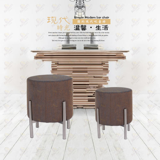 Metal furniture Fabric Seat Stainless Steel Leg Mcdonald's Foot Bar Chair Stool