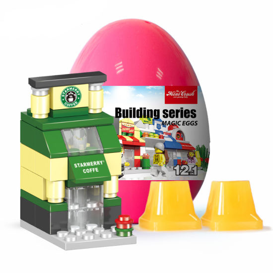 Plastic Kids Egg Capsule Toys, Educational Toys Box pictures & photos