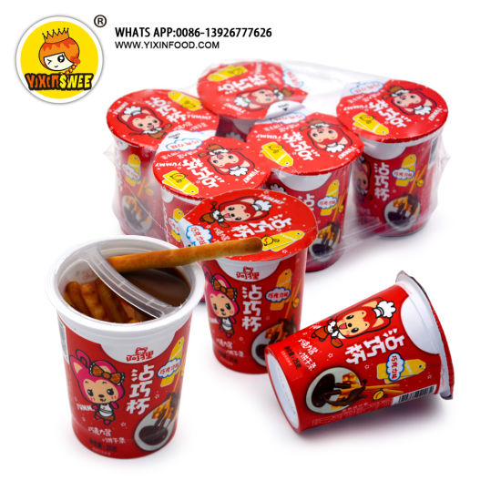 Chocolate Cup with Biscuit Cheap Price