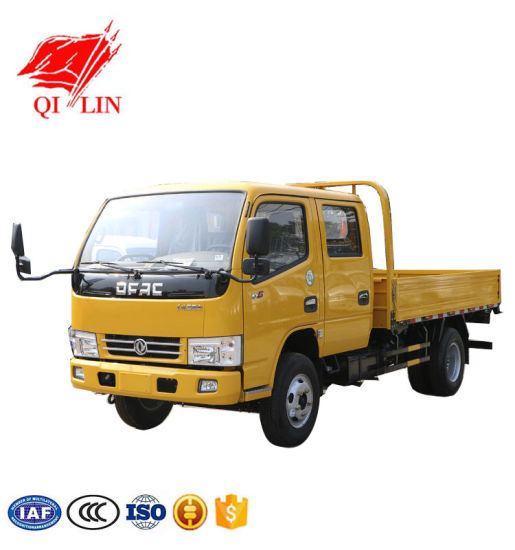 2 Axle 3300 Wheelbase Piakup Truck Made in China