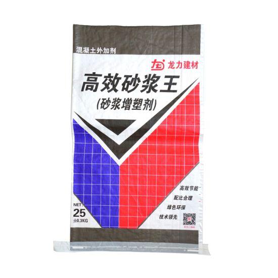 PP Woven Bag for Packing Washing Powder