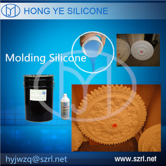 High Duplication Liquid Molding Silicone for Concrete Column pictures & photos