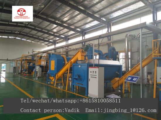 Produce plant equipment for the fishing industry