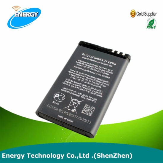 Replacement Mobile Phone Battery for Nokia Lumia 530 pictures & photos