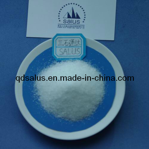 20-20-20 Fertilizer with Good Quality pictures & photos