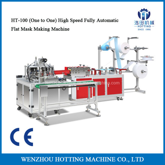 Fully Automatic 1+1 Disposable Medical Surgical Bandage Nonwoven Fabric Dust Face Mask Making Machine Ultrasonic Welding Sealing Machine