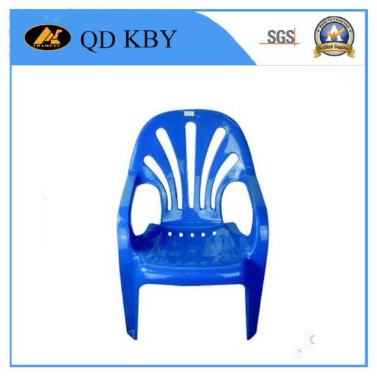 Comfortable Plastic Beach Chair