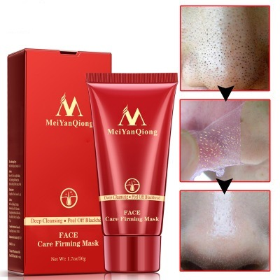 Remove Blackhead Mask Deep Cleansing and Purify to Remove Pore Shrinkage Strawberry Nose Acne Mud Mask
