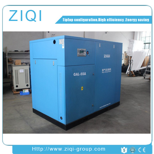 5bar 37kw Low Pressure Screw Air Compressor pictures & photos