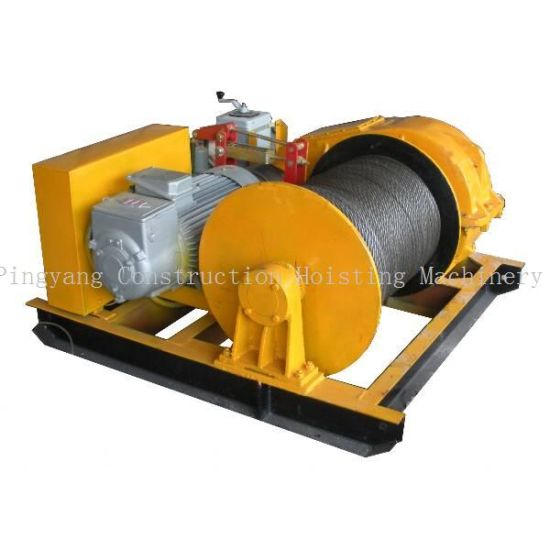 Electric Tugger Winch for Pulling Boat (JK5)