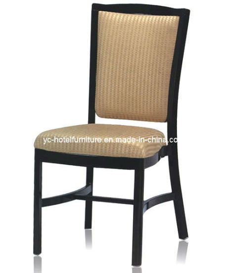 China Classical Dining Chair Yc E79 China Dining Chair