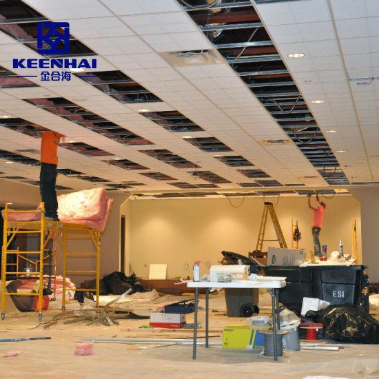 Official Aluminum Metal Decorative Suspended False Ceiling (KH-SMC-1)