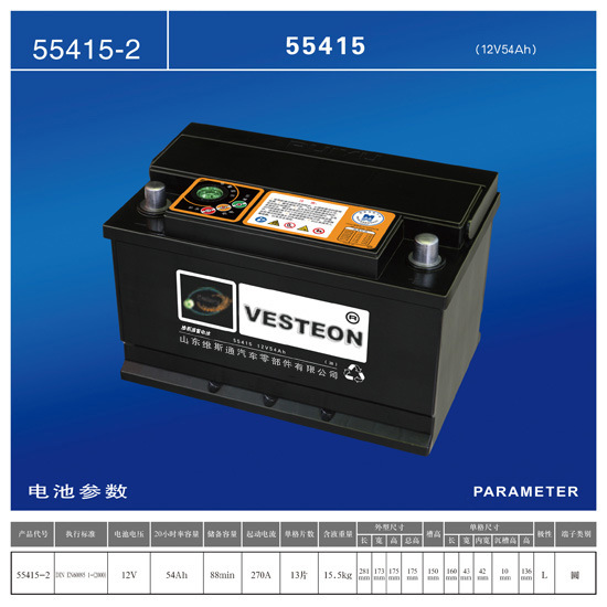 DIN-Standard Mf75 Maintenancefree Car Battery 12V, 75ah pictures & photos