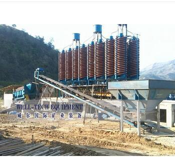 Spiral Chute for Tantalum-Niobium Ore Dressing Machine pictures & photos