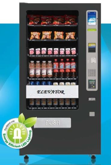 High Quality Vending Machine with Elevator China Manufactuere (VCM2-4000S)