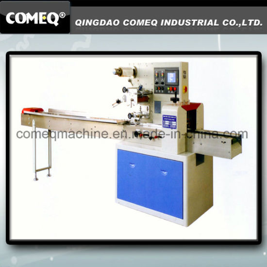 Chocolate Bar Wrapping Machine for Supplier pictures & photos