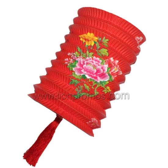 China National Days Holiday Festival Paper Origami Lantern China