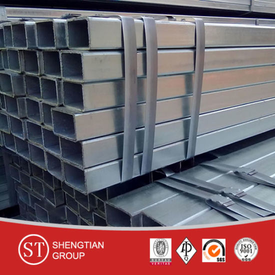 Galvanized Seamless Square Steel Pipe pictures & photos