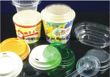 Small Automatic Cup Cap Making Machine Dpp400 pictures & photos