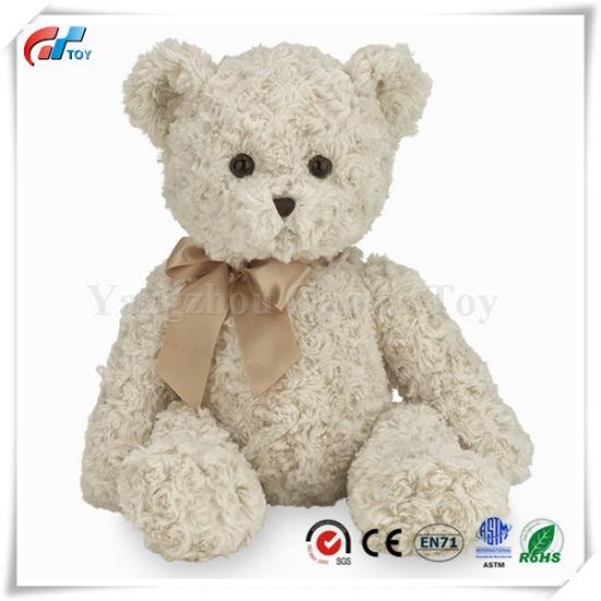 "White 16"" Huggles Plush Stuffed Animal Teddy Bear"
