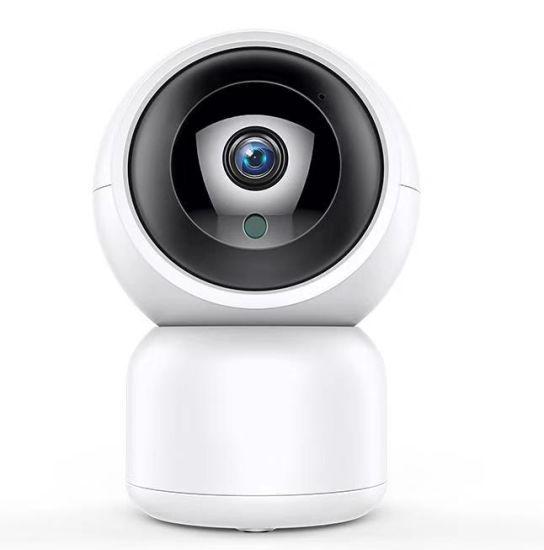 2MP Wireless PTZ Indoor WiFi Security IP Camera