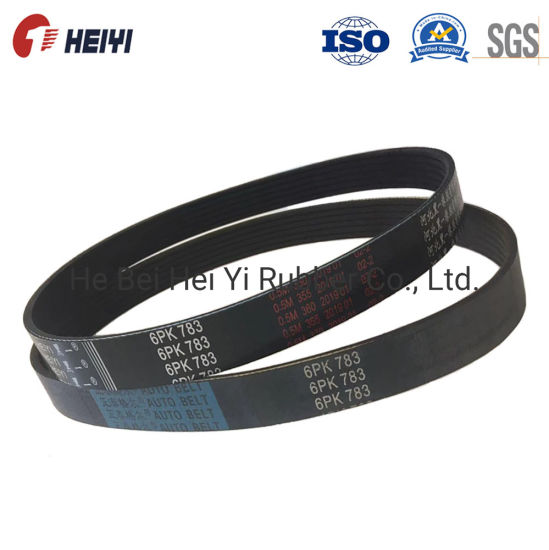 Top Quality Multi Ribbed V-Belt Power Transmission Engine Part