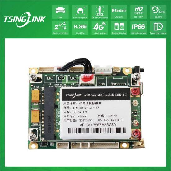 4G Wireless GPS GPRS HD Video Transmission Module