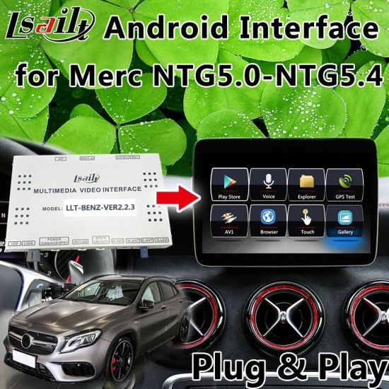 China Plug&Play Android 6 0 GPS Navigator for Mercedes Benz