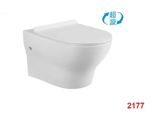 2177 Hotel Project Washdown Wall Hung Toilet with Concealed Cistern