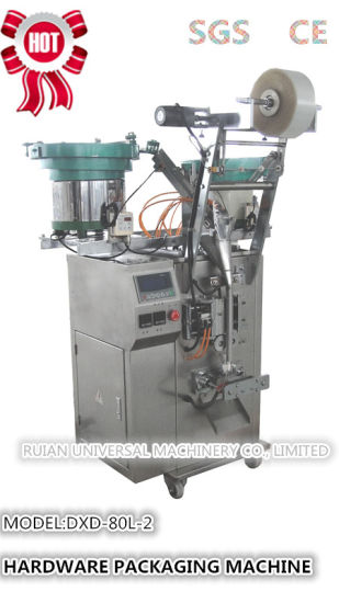 Full Automatic Screw Packaging Machine (DXD-80L-2) pictures & photos