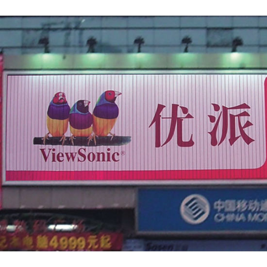 Outdoor Aluminum Alloy Advertising Trivision Billboards (F3V-131) pictures & photos