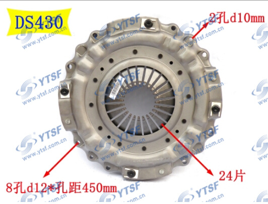 High Quality Dfac Auto Parts Pressure Plate pictures & photos